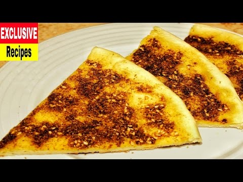 How to make lebanese pizza - Easy recipe