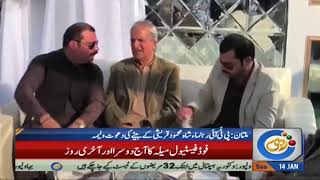 PTI Chairman Imran Khan join Senior leader Shah Mehmood Qureshi