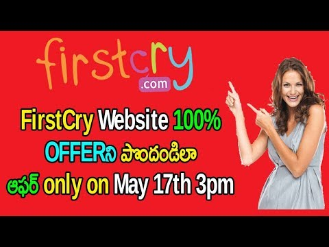 FirstCry 100% OFFER On Selected Items | Use Coupon Code To Get 100% Discount | Telugu Tech Trends