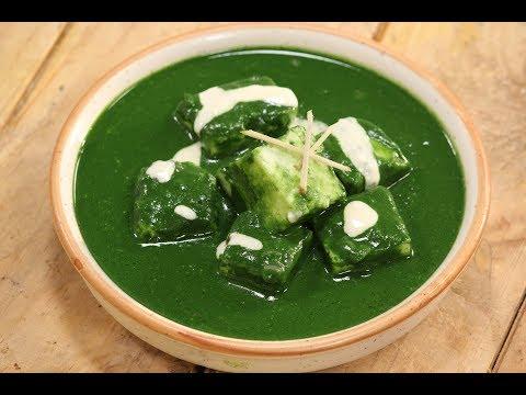 Palak Paneer | Simple Vegetarian Khana With Chef Saurabh | Sanjeev Kapoor Khazana