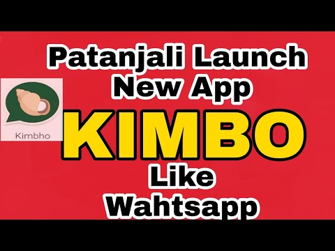 Patanjali Launch new kimbo app like whatsapp app