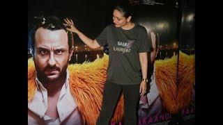 Kareena Kapoor Khan adores the picture of Saif Ali Khan