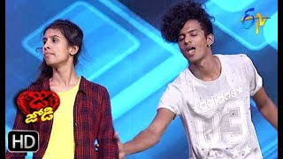 Sukumar and Greeshma Performance | Dhee Jodi | 5th June 2019    | ETV Telugu