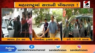 Maharastraમાં સત્તાની ખેંચતાણ ॥ Sandesh News TV