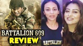 Battalion 609 PUBLIC REVIEW   Shoaib Ibrahim, Vishwas Kini, Sparsh Sharma, Jashan Kohli & Kiaan