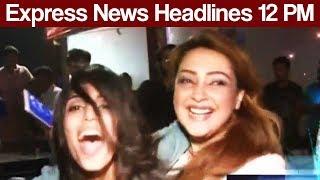 Express News Headlines - 12:00 PM - 19 June 2017