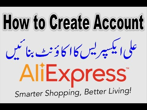 how to create aliexpress account & start online shopping in pakistan