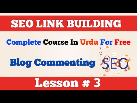 3 Offpage SEO Link Building How to backlink from Blog Commenting Urdu Hindi