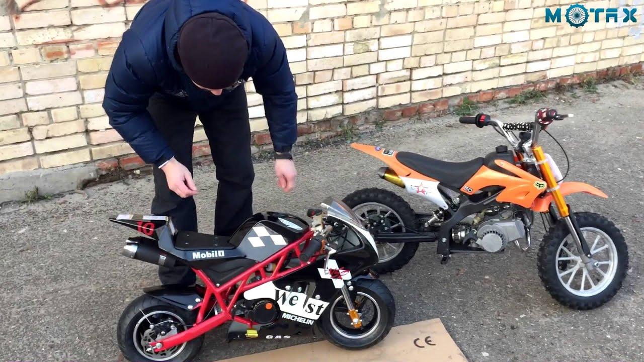 Краткий обзор Минимото MOTAX 50 сс в стиле Ducati   Обзор детского мотоцикла