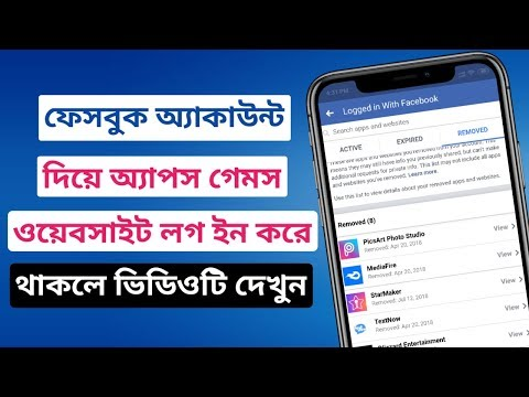 How to facebook account security safe setting bangla tutorial