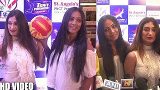 Grand Launch Of Tony Premier League 2017 || Bollywood Events