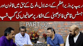 Rape per Imran Khan ka mutnazey byan, Fouj kay haq me qanon or Justice Qazi Faiz ka muamla | Part 2