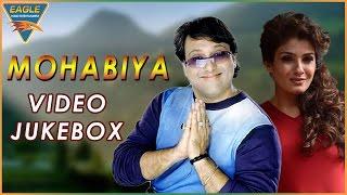 Mohabiya Bhojpuri Movie Video Songs Jukebox || Govinda, Raveena Tandon || Eagle Bhojpuri Movies