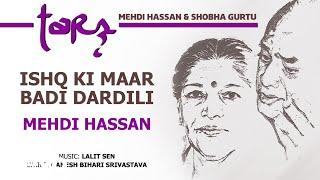 Ishq Ki Maar Badi Dardili - Tarz    Mehdi Hassan   Official Audio Song