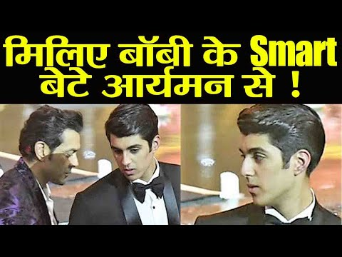 Bobby Deol son Aryaman Deol makes FIRST PUBLIC appearance at IIFA 2018 with father | FilmiBeat