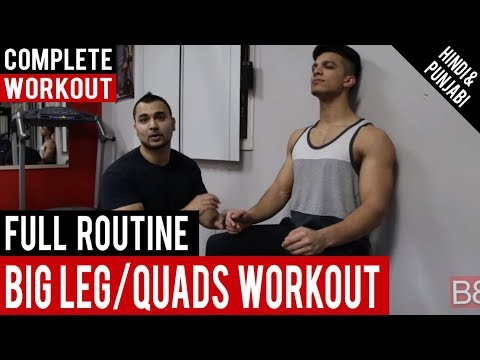 Complete LEG/QUADS Workout to do @ HOME or GYM! BBRT #6 (Hindi / Punjabi)