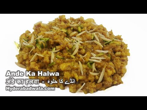 Ande Ka Halwa - How to Make Hyderabadi Egg Dessert - अंडे का हलवा - انڈے کا حلوہ