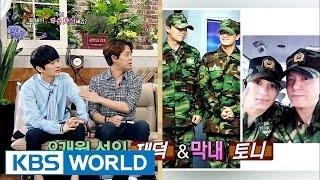 Tony Ahn | Boss | Saturday Night Live Korea | E! Entertainment video