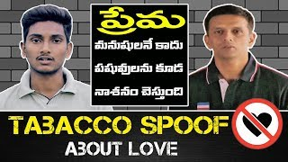Tobacco ad spoof   Love is Injurious to Health   Short Film  