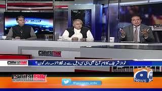 Kia Pakistan Ki Siyasat Buhat Kashida Ho Gai Hai?