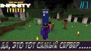 Infinity evolved expert mode - #1  Что делать  - PakVim net