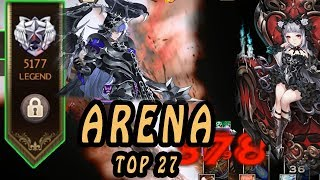 16:22) Seven Knights Jave Feat Death Team Arena Video - PlayKindle org