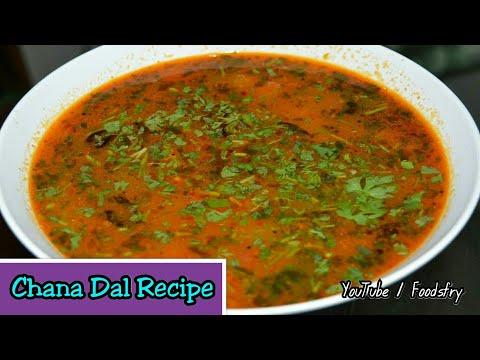 Chana dal recipe in Hindi   How to make chana dal fry   Foods Fry