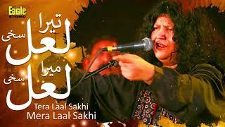 Tera Laal Sakhi Mera Laal Sakhi | Abida Parveen | Eagle Stereo | HD Video