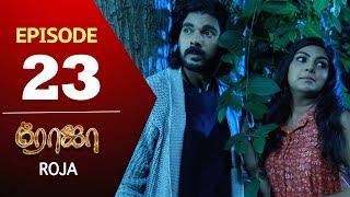 ROJA Serial | Episode 23 | Priyanka | SibbuSuryan | SunTV Serial |Saregama TVShows