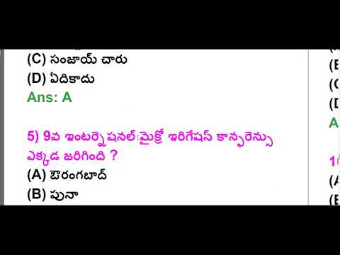 19th January Current affairs in telugu for all exams