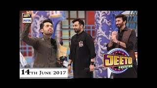 Jeeto Pakistan  - Special Guest : Faysal Qureshi & Aijaz Aslam - 14th June 2017