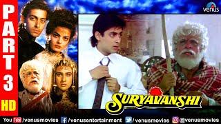 Suryavanshi Part 3 | Hindi Movies 2020 | Salman Khan | Sheeba | Amrita Singh | Hindi Full Movie