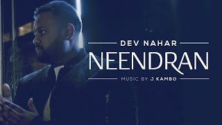Dev Nahar | Neendran | J Kambo | **Full Video** | Latest Punjabi Songs 2018