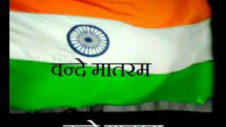 Jawahar Lal Nehru and Jana Gana Mana VS VandeMataram exposed By Rajiv Dixit