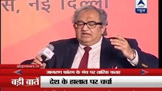 Jagran Forum: The day when Pakistan will collapse, there will be peace, says Tarek Fatah