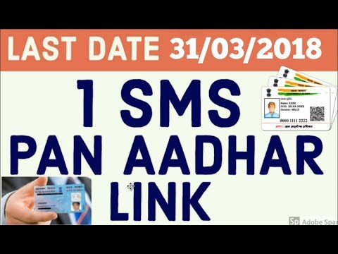 Link PAN with Aadhar Through SMS (Last Date 31/03/2018)...!!!