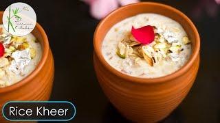 Rice Kheer Pudding Payasam Recipe Rose Flavoured
