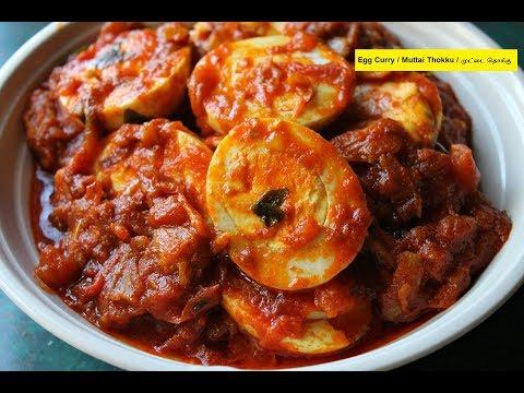 முட்டை தொக்கு Egg Curry NV Recipe Gravy for Rice Tiffin (Tamil English Subtitles) Egg Gravy in Tamil