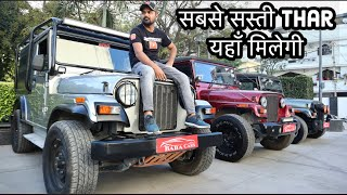 3 Modified Mahindra Thar For Sale | Preowned Suv Off Road Car | My Country My Ride
