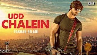 Udd Chalein Song Video - Farhan Gilani | Atif Ali | New Hindi Songs 2018