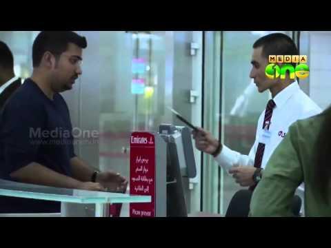 UAE offers the Transit Visa