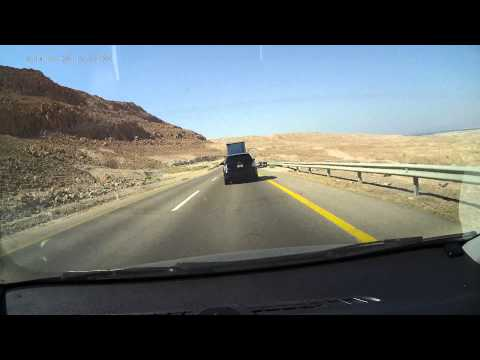 Route 90 from Eilat to Jerusalem