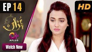 Uraan - Episode 14 | Aplus Dramas | Ali Josh, Nimra Khan, Salman Faisal, Kiran | Pakistani Drama