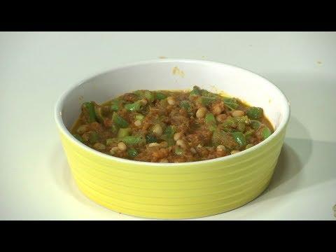 Chakalaka & samp and Beans stew (South Africa )| Wow Emi Ruchi | 8th June 2017 | Full Episode