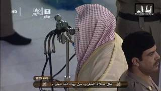 [HD] Emotional Makkah Maghrib 18th May 2011 by Sheikh Sudais