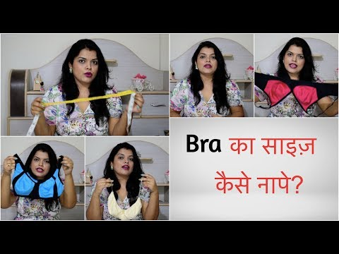 How to MEASURE BRA SIZE IN HINDI - MUST HAVE BRAS FROM CLOVIA INDIA