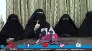 Bhatkali Muslim women voice their protest against Triple Talaq bill