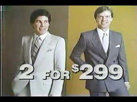 1984 Suitery Commercial #2