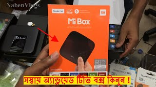 Android Tv Box Cheap Price In Dhaka 2018 🖥️ (Unboxing) Smart Tv Box 💥 NabenVlogs