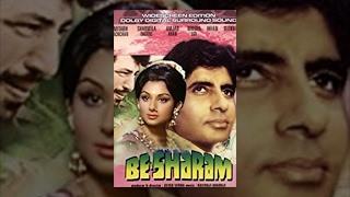Besharam    Amitabh Bachchan, Sharmila Tagore, Amjad Khan    Hindi Drama/Thriller Full Movie